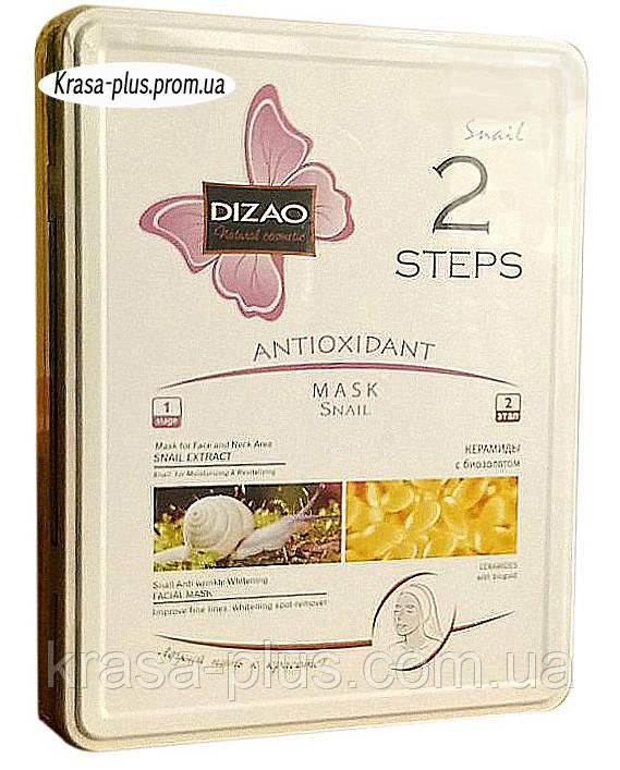 Dizao маска для лица и шеи с экстрактом Улитки антиоксидантная - 10 штук