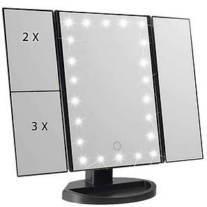 Косметическое складное зеркало Led miror с LED подсветкой, фото 2