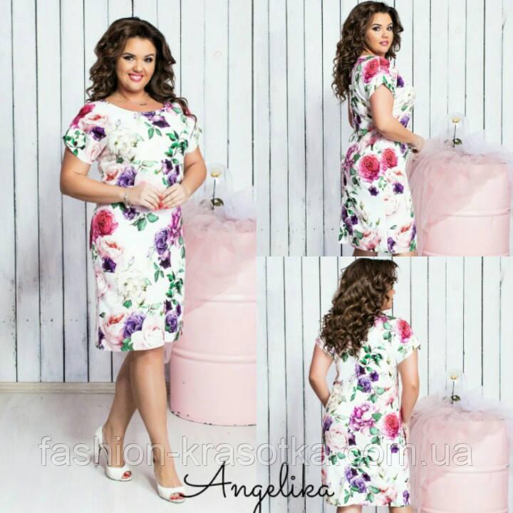 a35d9f314808b8e Нарядное женское летнее платье,размеры:48,50,52,54.: продажа, цена в ...