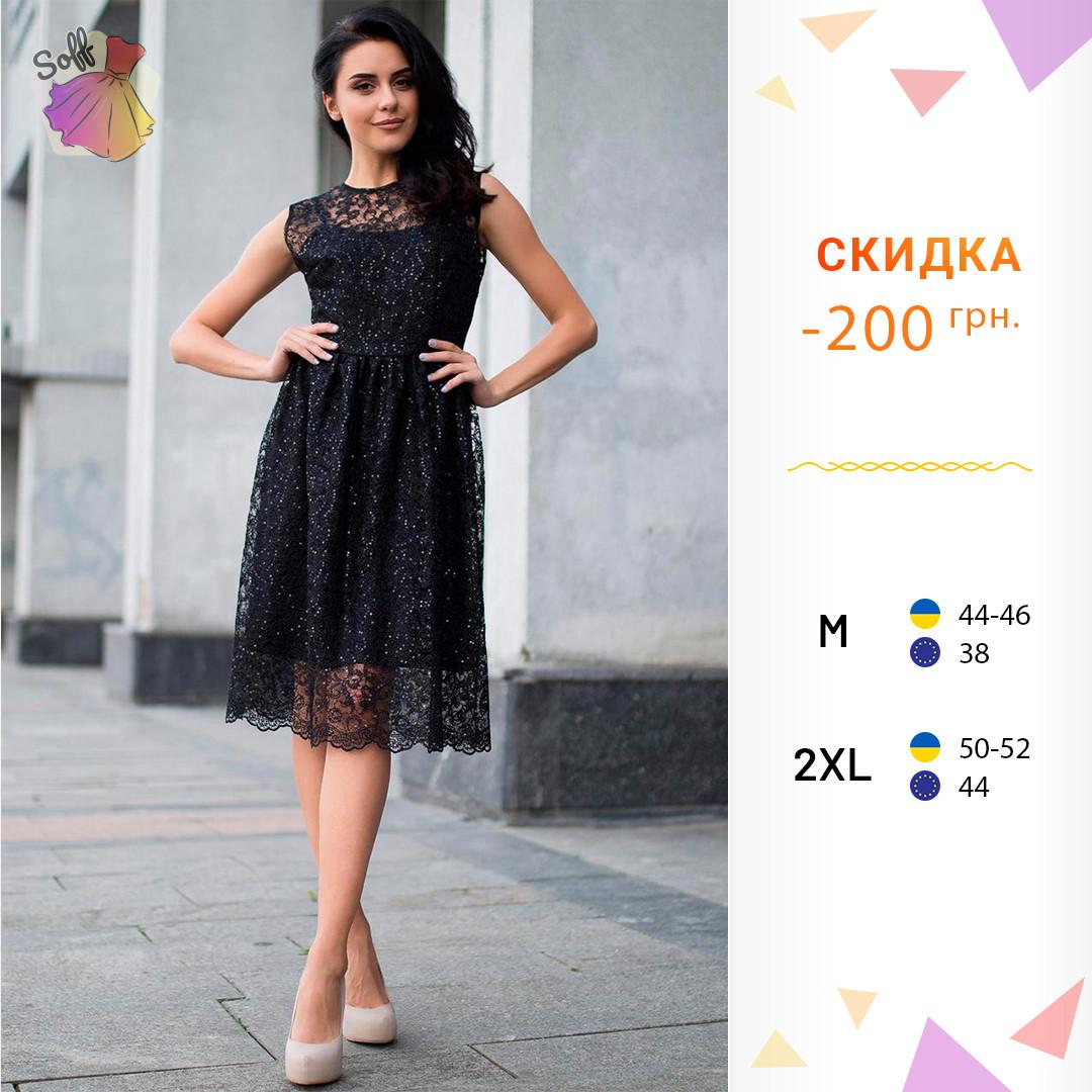 48886488bce691b Чёрное кружевное платье AZIZA в блестки с отрезной пышной юбкой и без  рукавов