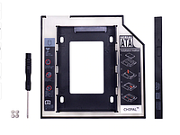 Caddy Карман для HDD SATA  9.5mm второй диск вместо привода