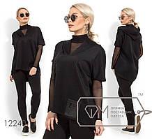 Стильный женский костюм от Фабрики Моды