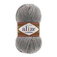 Alize CASHMIRA серый меланж №21