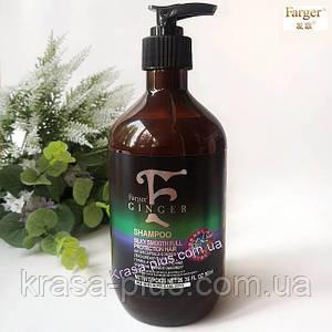 Имбирный шампунь с гиалуроновой кислотой для роста и укрепления волос 500 мл