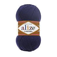 Alize CASHMIRA темно-синий №58