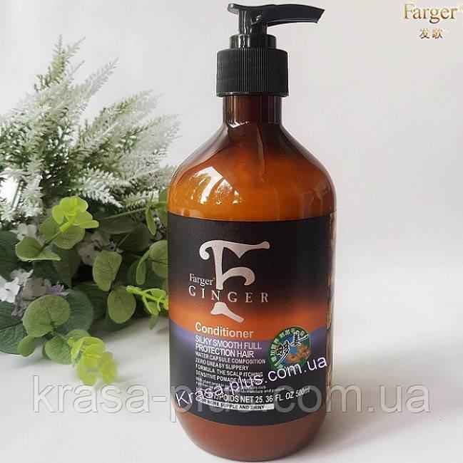 Кондиционер с имбирем и гиалуроновой кислотой для укрепления и увлажнения волос Farger 500 мл