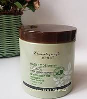 Кондиционер для волос с аргановым маслом 500мл