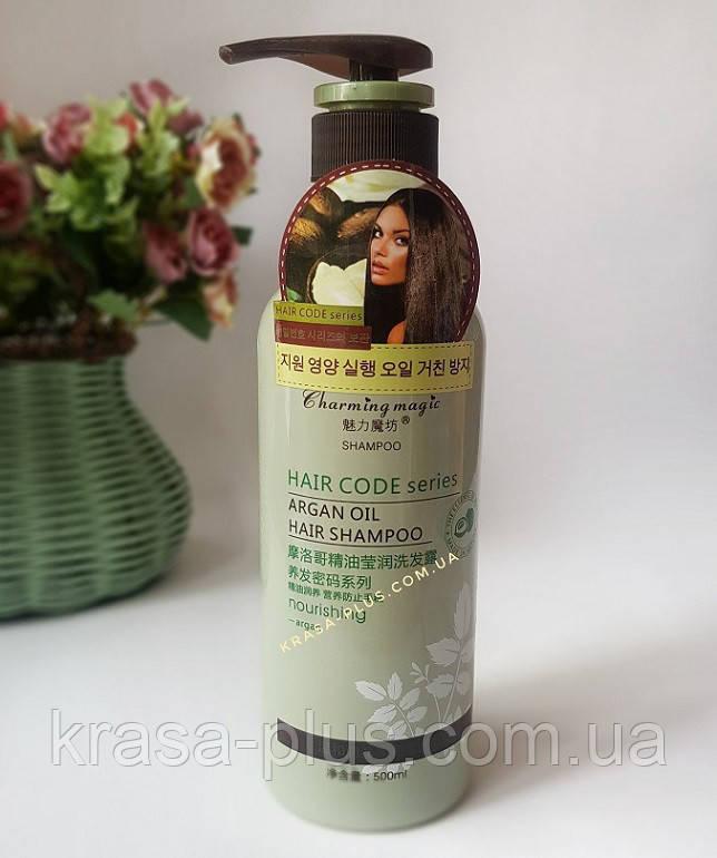 Шампунь для волос с аргановым маслом 500 мл