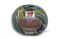 Lanoso Alpacana color №4008