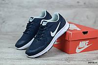 Мужские кроссовки Nike синего цвета (реплика)