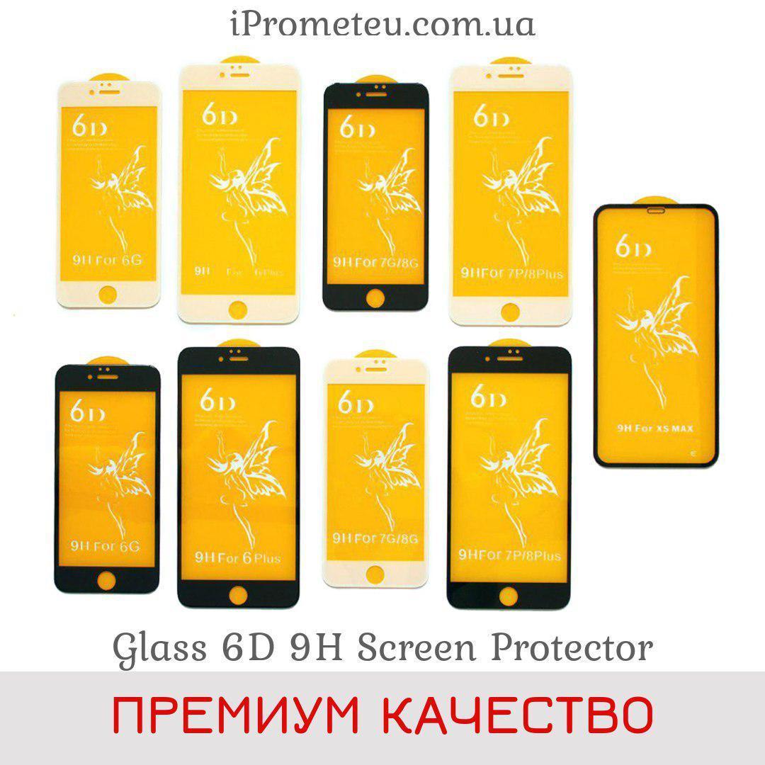 Защитное стекло Glass™ 6D 9H для iPhone 6 6s Plus 7 8 10 X XS XR 11 Pro Max Оригинал Скло на айфон