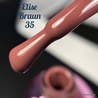Гель лак Elise Braun № 035, 15 мл