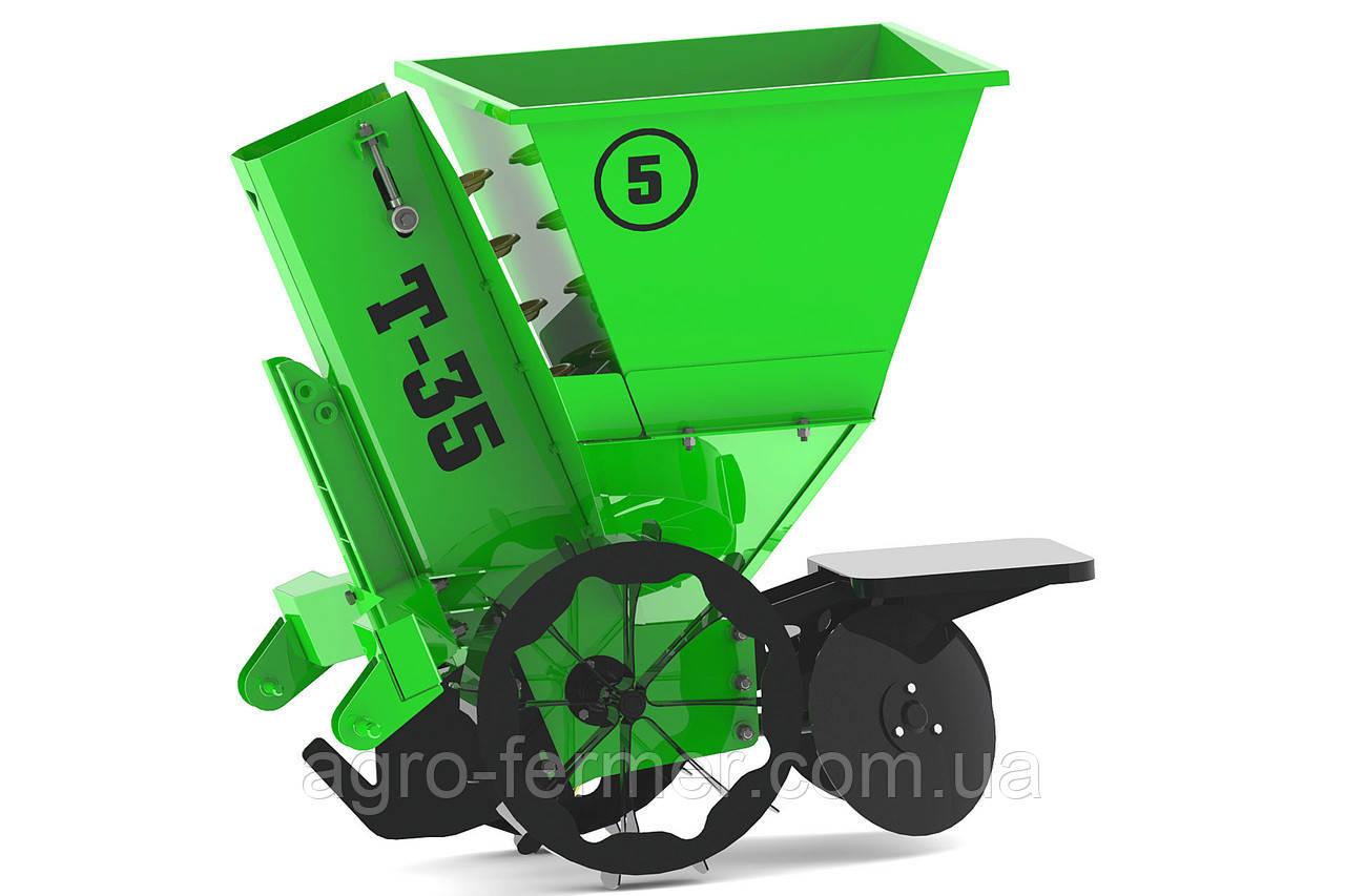 "Картоплесаджалка тракторна однорядна В1/Т35 ""AGRIX"" (300L )"