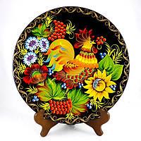Расписная тарелка Заря
