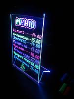 Меню LED(FLASH) для барной стойки, для специальных предложений