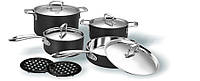 Набор посуды Vitesse Elain VS-1024 (10 предметов)