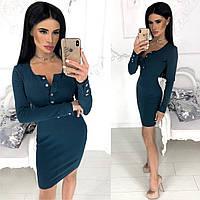 9b8123befb1 Платье с пуговицами в Украине. Сравнить цены