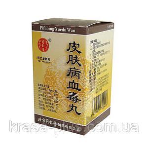 Пифубин Сюэду Вань (Pifubing Xuedu Wan) пилюли для лечения кожи и очищения крови