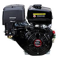 Двигатель бензиновый Loncin G420FD (13 л.с., электростартер, шпонка Ø25мм, L=58мм) + доставка