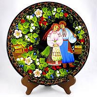 Расписная тарелка Влюбленные