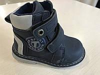 Взуття дитяче демисезонне для хлопчика