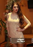 Летнее гипюровое платье с открытой спиной