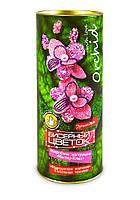 Набор для творчества цветок 2701- ОРХИДЕЯ