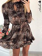 Платье Тифани, фото 1