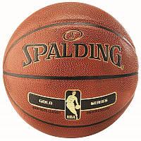 Мяч баскетбольный Spalding NBA Gold IN/OUT Size 7