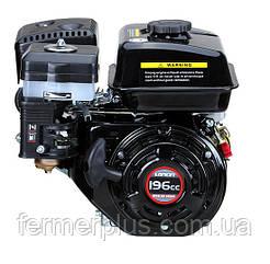 Двигатель бензиновый Loncin G200F   (6,5 л.с., ручной стартер, шпонка Ø19мм, L=58мм)