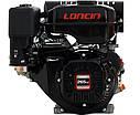 Двигатель бензиновый Loncin LC 175F-2   (8 л.с., ручной стартер, шпонка Ø25мм, L=58мм), фото 4