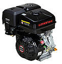 Двигатель бензиновый Loncin G420FD (13 л.с., электростартер, шпонка Ø25мм, L=58мм), фото 4