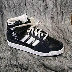 Кроссовки adidas Adidas Originals Forum Mid оригинальные