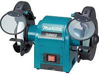 Точильный станок Makita GB602 на 150 мм