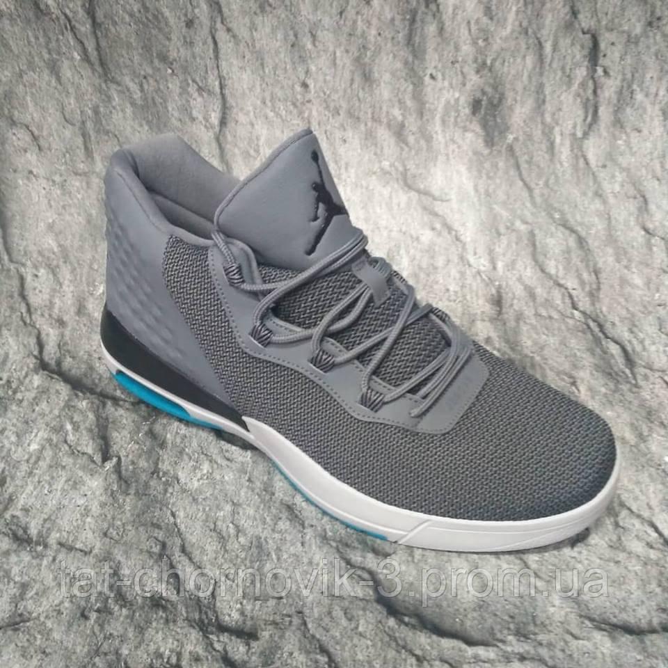 Кроссовки мужские Nike Air Jordan Academyоригинальные
