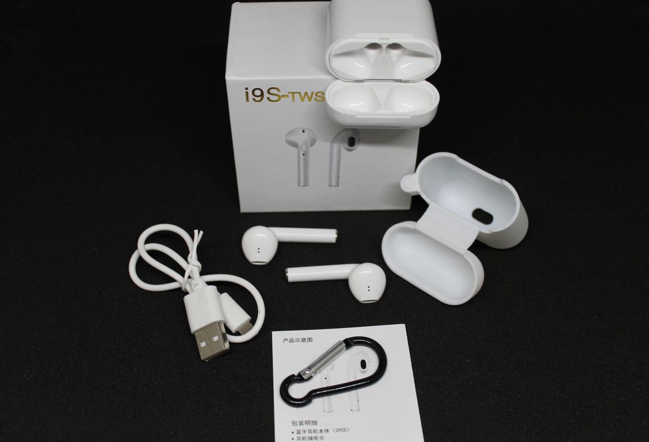 Беспроводные Bluetooth наушники iFans i9S TWS гарнитура