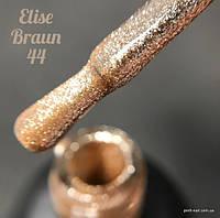 Гель лак Elise Braun № 044, 15 мл