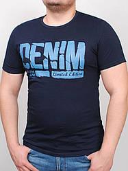 grand ua DNM футболка
