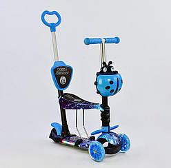 Самокат 5 в 1 Best Scooter Space 55001 Blue (55001)