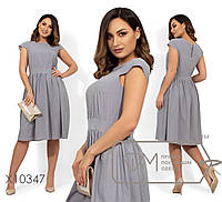 Платье-миди из стрейч вискозы отрезное по талии с рукавами на пол-проймы и юбкой-тюльпан, 3 цвета