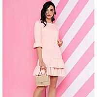 3c70afec386 Персиковое Платье на Лето — в Категории