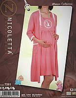 Комплект для  беременных и кормящих - халат и сорочка  Nicoletta