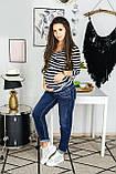 Джинсы-бойфренды с потертостями для беременных синие, фото 6