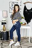 Джинсы-бойфренды с потертостями для беременных синие, фото 3
