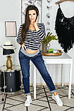 Джинсы-бойфренды с потертостями для беременных синие, фото 2