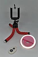 Комплект БлогераГибкий штатив Bluetooth пульт Селфи-кольцо