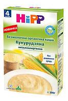 Каша безмолочная органическая  «Кукурузная» хипп hipp
