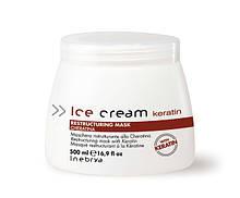 Восстанавливающая маска с кератином Inebrya Ice Cream Keratin Restructuring Mask 500ml