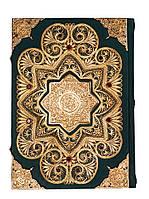 """Священная книга """"Коран"""" на арабском языке в шкатулке из замши"""