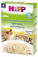 Каша безмолочная «Гречневая» низкоаллергенная HiPP, 4+ мес, хипп